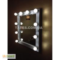 Зеркало для макияжа Аваль