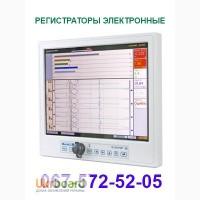 Реализуем регистраторы рмт 59, рмт 59 м