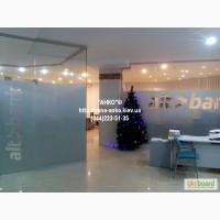 Звони ! Заказывай перегородки алюминиевые офисные и банковские, торговые витрины - Анко