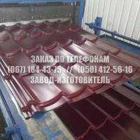Металлочерепица монтеррей красная, бордовая, вишневая, металлочерепица от производителя