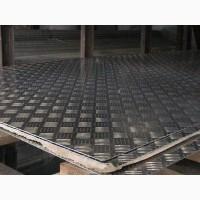 Продам лист алюминиевый квинтет 1250х2500