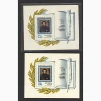 Продам марки СССР 1974 года П/Б 175 лет со дня рождения А.С. Пушкина