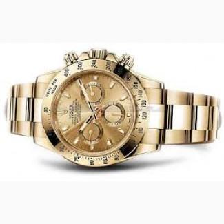 Харьков часов скупка золотых часы стоимость авито