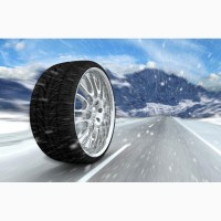 Зимние шины на Ваше авто
