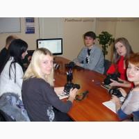 Курсы Фотографии в Николаеве. Компьютерная обработка фото. «Территория Знаний»