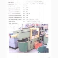 Продам термопластавтомат б/у ARBURG A 320 M 850-210 MULTRONICA