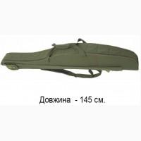 Кофр для спиннингов КВ-11а