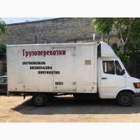 Грузоперевозки по Одессе и области в любую точку Украины