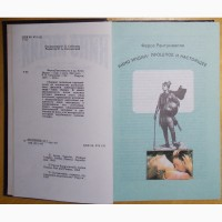 Книги #039;#039; КИНО #039;#039; (три книжки.)