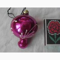 Елочная игрушка Воздушный шар (СССР)