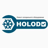 Ремонт холодильников в Одессе - Холод-Ок