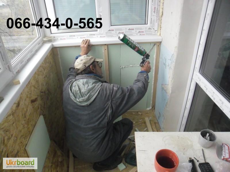 Обшить балкон осб своими руками видео