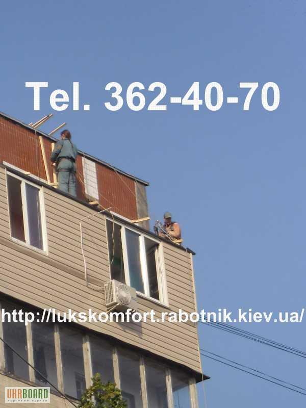 """Утепление балконов. пенопласт - утеплитель балконов. киев: """"."""