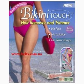 Триммер для области бикини Bikini Touch