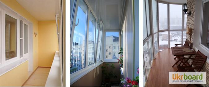 Фото к объявлению: балкон - строительство, застеклить, ремон.