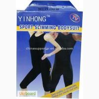 Купить.Костюм для похудения Sport Slimming Bodysuit, Спорт Слиминг