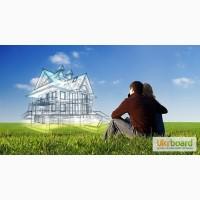 Построить дом своей мечты