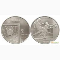 Монета 2 гривны 2004 Украина - Чемпионат мира по футболу 2006