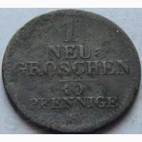 Саксония 1 Neugroschen / 10 Pfennige 1855 г Серебро РЕДКАЯ