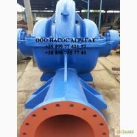 Насос Д2500-62-2 купить для воды насос Д 2500-62 с хранения насос Д2500-62