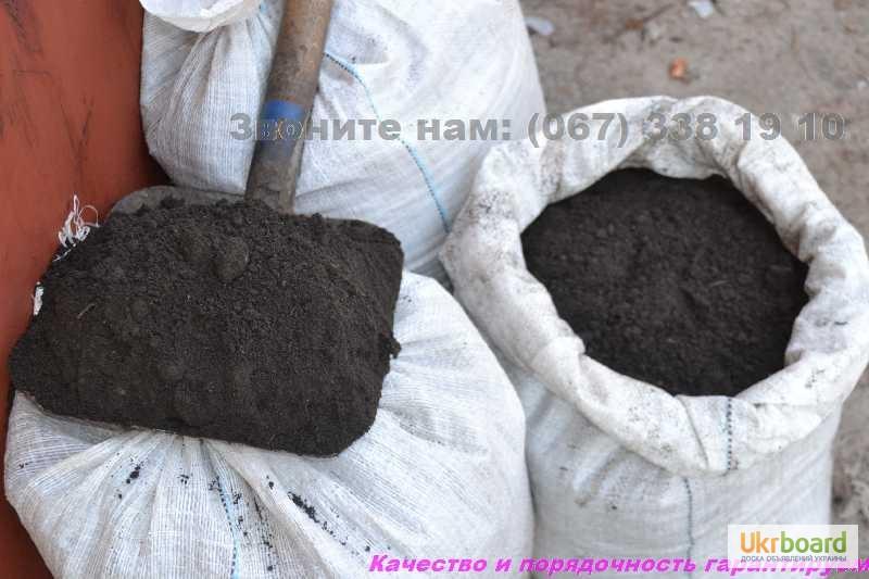 Фото 2. Грунт для газона Киев Земля для посева газона купить Киев