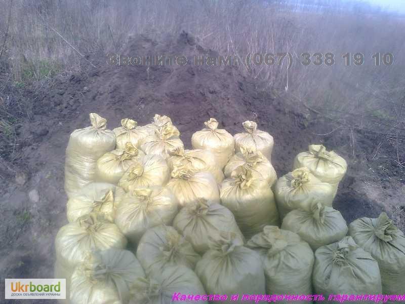 Фото 3. Грунт для газона Киев Земля для посева газона купить Киев