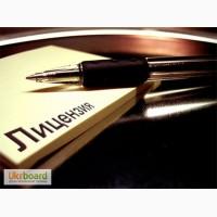 Получение строительной лицензии и разрешительных документов