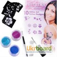Набор для временного тату Shimmer Glitter Tattoos