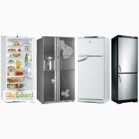 Ремонт холодильников, стиральных машин, электроплит, бойлеров