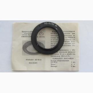 Продам Кольцо КО-Н/52 оборотное для Nikon, Киев-19, 19м, 20.Новый