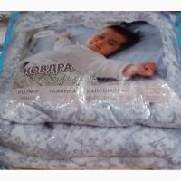 Детские тёплые одеяла на лебяжьем пуху 105 х 140 оптом и в розницу