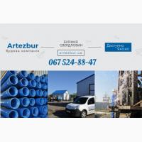 Технічне обслуговування артезіанських свердловин - бурова компанія Артезбур
