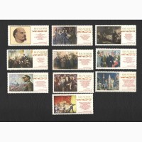 Продам марки СССР 1970 серия К 100 летию со дня рождения В.И. Ленина
