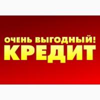 Для всіх жителів України кредит онлайн на карту без довідок