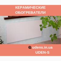 Инфракрасный Экономный Теплый плинтус (Uden 200) UDEN-S Обогреватель