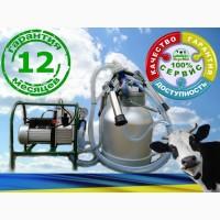 Доїльний апарат до 6 корів або до 15 кіз, масляний/роторний, надійний, гарантія 12 міс