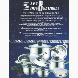 Продам набор кухонной посуды Zepter (Швейцария)