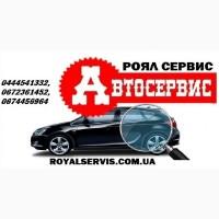 Ремонт Skoda Rapid в Киеве. Ремонт автомобилей Skoda Киев