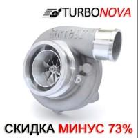 Ремонт турбин Скидка 73%