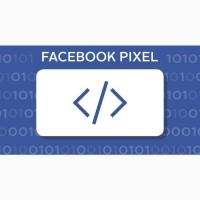 Настройка рекламы в Facebook Instagram