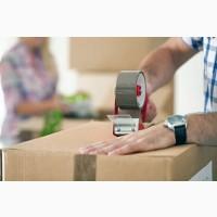 В транспортно - логистическую компанию «Ресурс» требуется упаковщик