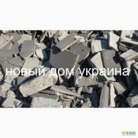 Бой пеностекла отходы пеностекла пеностекло киев пеностекло в украине