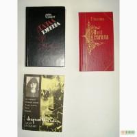 Продам художественную литературу советских издательств