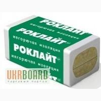 Базальтовая вата утеплитель Роклайт, Технофас Киев доступная цена