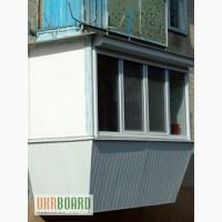 Остекление и утепление балкона. Обшивка. Вынос