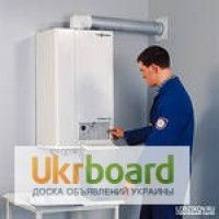 Ремонт котлов, газовых колонок Харьков