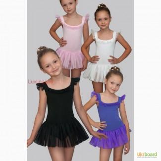 Красивый детский танцевальный купальник с юбкой для маленьких девочек в Luxlingerie