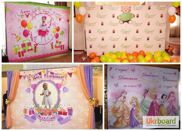 Баннер для дня рождения цена