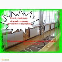 Продам керамическую электропанель Hybrid (нал/безнал)