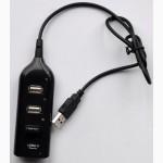 Продам: 4 портовый скоростной 2.0 USB хаб / hub / концентратор / разветвитель